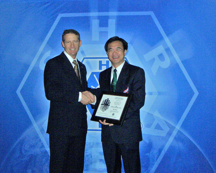 2008 ASHRAE TECHNOLOGY AWARD