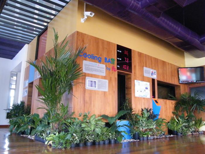 Cooling BAtt Building อาคารหนึ่งเดียวในโลกที่นำสารทำความเย็นธรรมชาติคาร์บอนไดออกไซด์